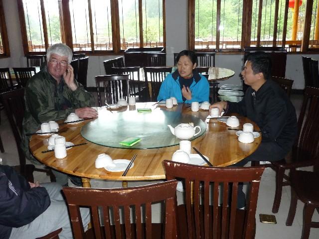 Dining Room G Yamazawa